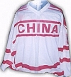 1980s China Hockey Jersey