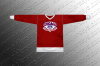Chicago Americans Hockey Jersey