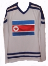 1980s North Korea Hockey Jersey
